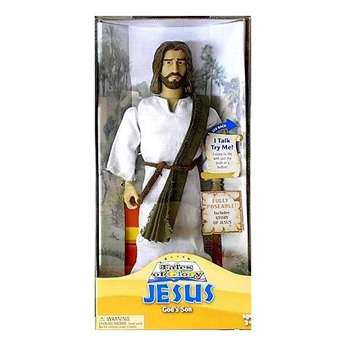Poseable Jesus